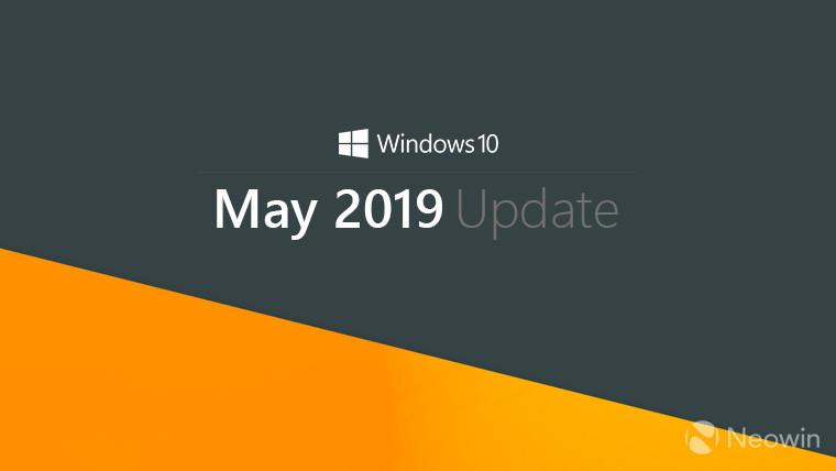 微软即将面向测试人员推出Win10 2019年5月更新版的照片 - 1