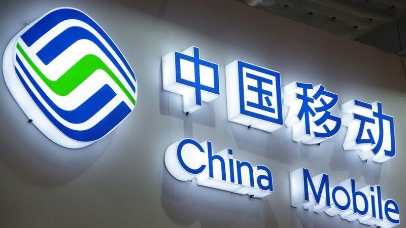 中国移动送流量活动来了:最高3个月每月10GB的照片 - 1