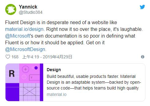 从Fluent Design到开放式设计理念 微软还有很长一段路要走的照片 - 4