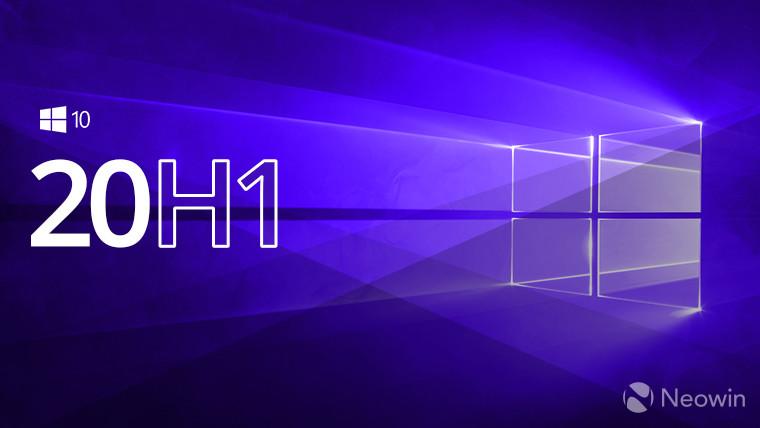 传Win10 20H1最终版本周生成 明年春季正式发布