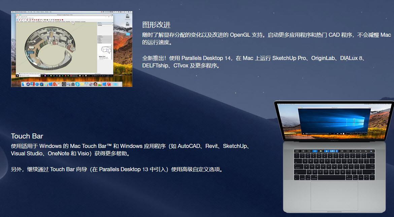Parallels Desktop 14 for Mac苹果虚拟机 正版的照片 - 8