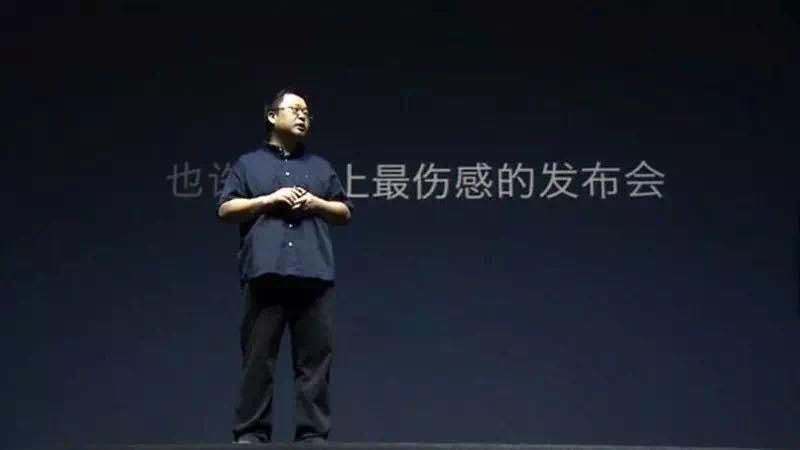 """罗永浩宣布进军电商直播,自称会成为""""带货一哥""""的照片 - 1"""