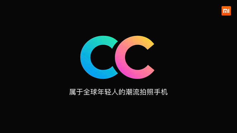 小米CC9正式发布:小米9重生 对标3000元友商旗舰的照片 - 1
