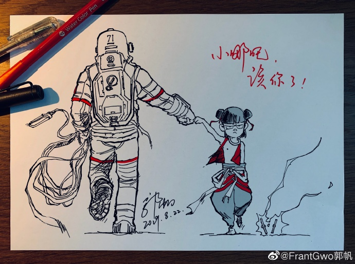 《哪吒之魔童降世》超《流浪地球》 位居中国影史票房第二的照片 - 6