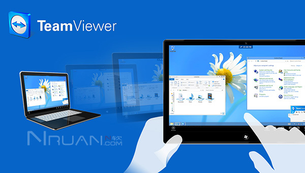 TeamViewer 11 绿色企业版下载