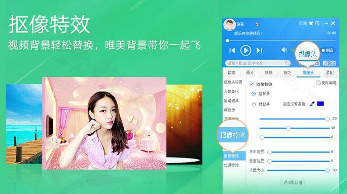 MVBOX虚拟视频 7.1.0.4 VIP去广告绿色版