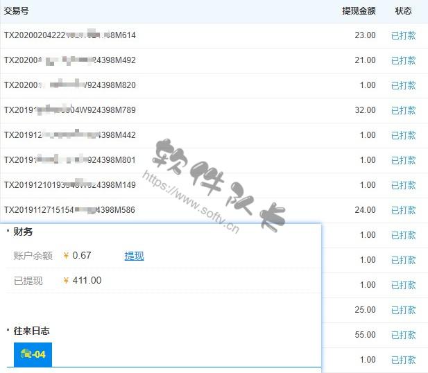 微信小号托管赚钱平台【躺赚项目】
