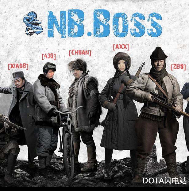 NB.B战队