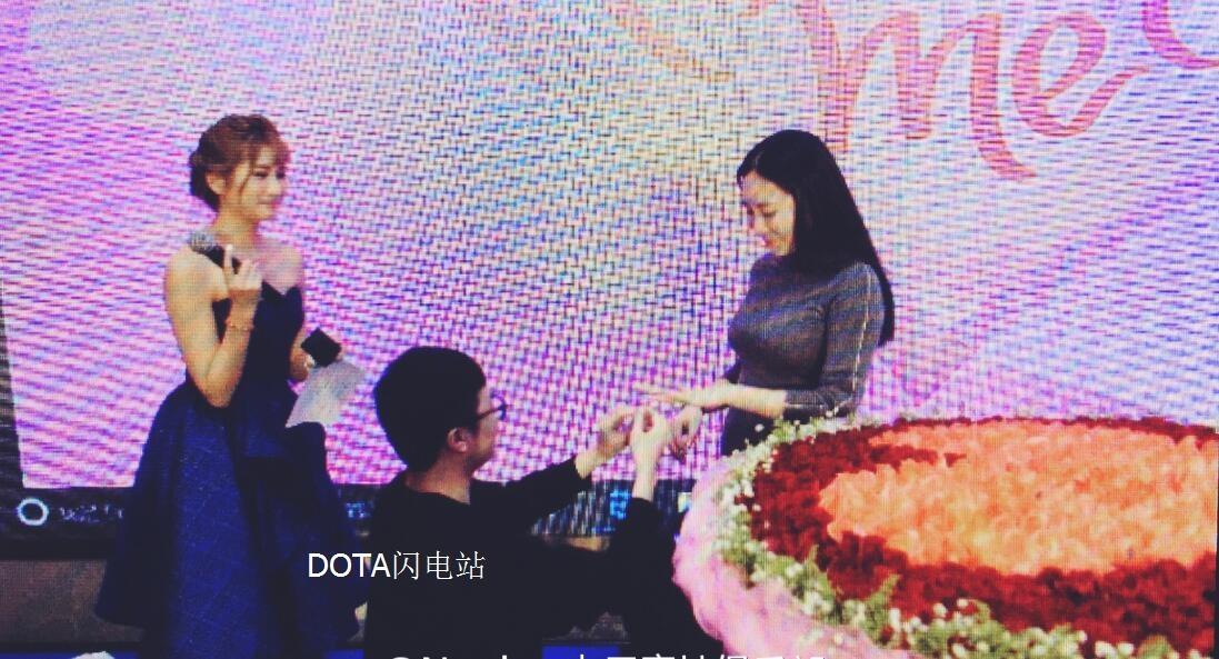 Hao娘现场求婚成功
