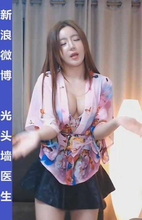 韩国女主播金高恩20190502