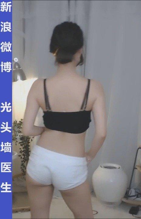 韩国女主播花井화정20190503