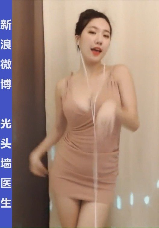 韩国女主播慧琳혜림20190515