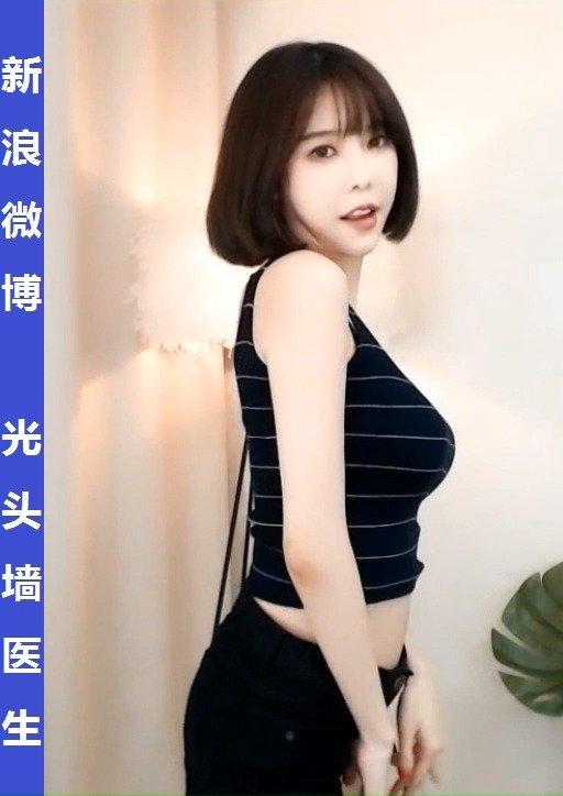 韩国美女主播阿英아영每日系列20190717