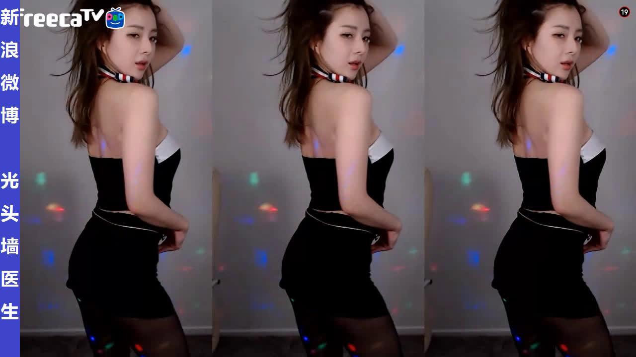 韩国女主播朴阿瑶별아였음直播热舞剪辑20200215