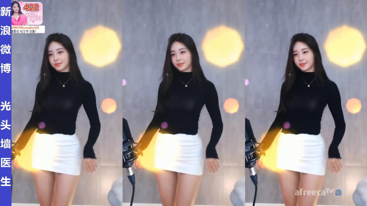韩国美女主播塔米米타미미直播热舞剪辑20200307