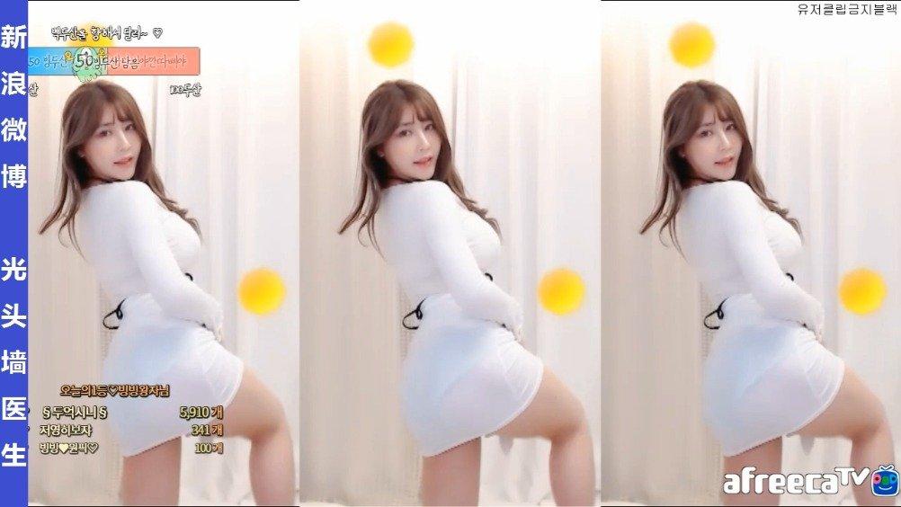 韩国美女主播金冰冰(kjl1728 김빙빙)直播热舞剪辑20200520