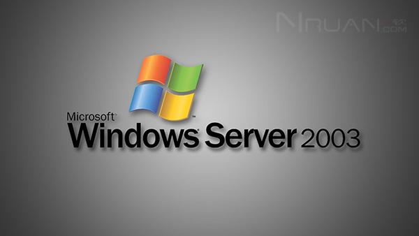 Windows Server 2003竟能给微软创造10亿美元商机的照片