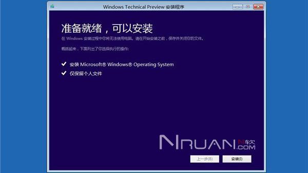 win10使用Windows恢复环境轻松修复系统的照片 - 11