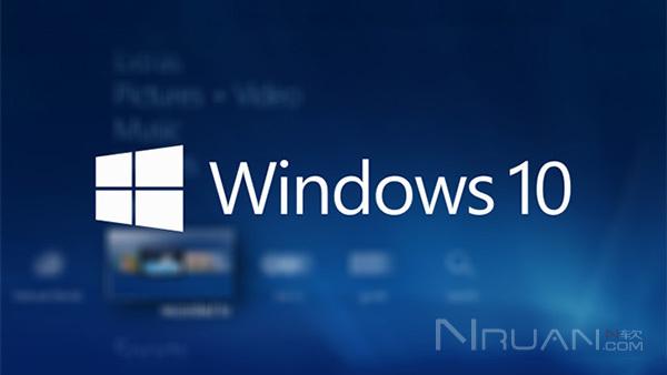 这才是真正的免费版Windows 10的照片