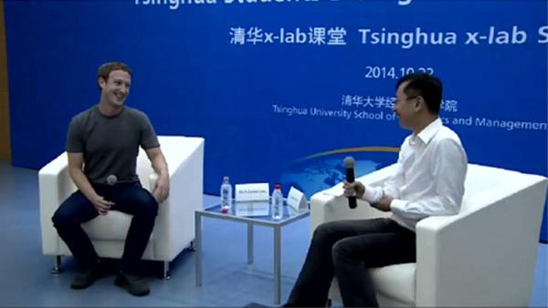 扎克伯格清华演讲全程秀中文:我想挑战自己[视频]的照片