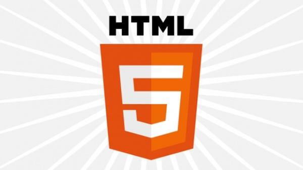 8年啊!HTML5标准终于完工了的照片