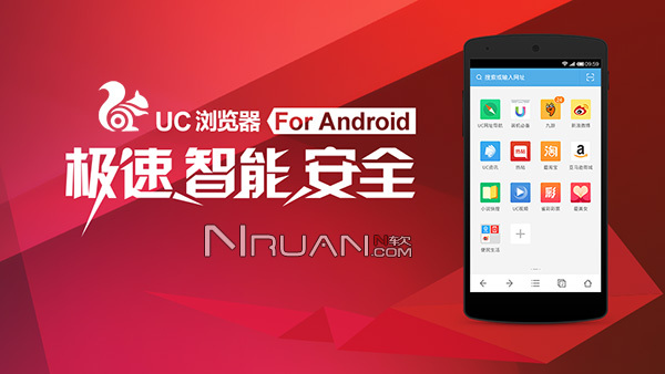 UC浏览器v10.2.0.535下载|UC Android浏览器 去广告版的照片 - 1