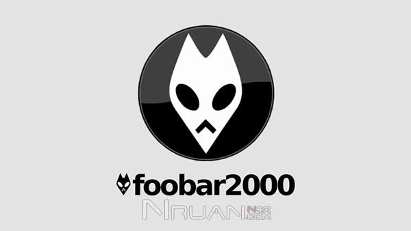 Foobar2000下载 Foobar2000中文版v1.3.8增强版下载