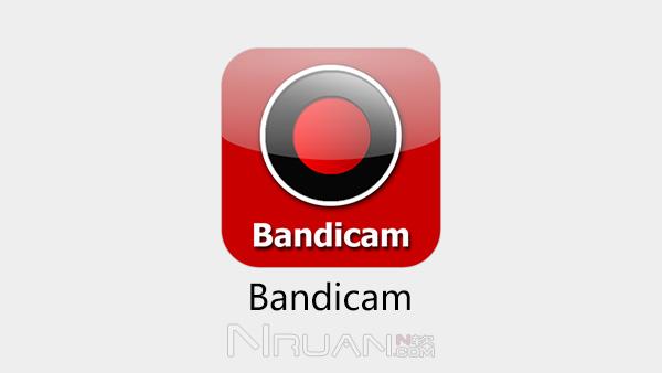 Bandicam下载 Bandicam高清录制视频v2.1.3.757绿色版下载