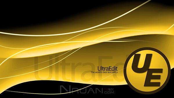 UltraEdit下载 UltraEdit 21.30.1024官方中文版下载