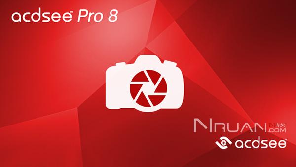 ACDSee Pro 8 汉化版下载|ACDSee Pro 8.1.270 注册机