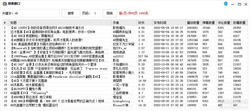 bilibili视频下载器_哔哩哔哩4K视频下载工具