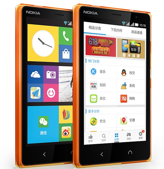 诺基亚二代Nokia X2 Android神机国行马上杀到的照片 - 2