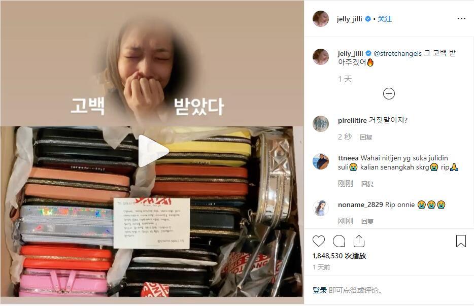 震惊!经纪人发现雪莉在家中死亡,韩国警方已确认SM尚未回应插图3