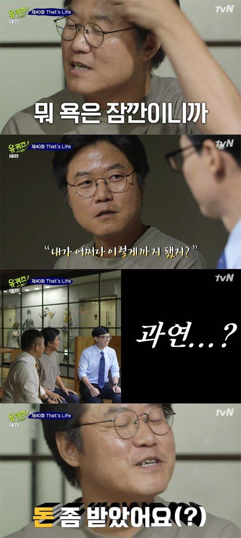 韩国金牌综艺制作人罗英锡年薪高达 40 亿韩元?韩国网友一面倒支持!插图3