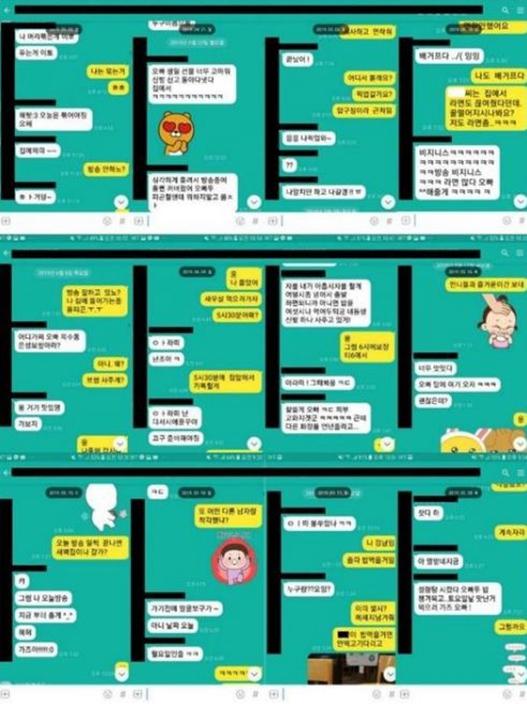 韩国女团成员转型当网红女主播,男网友爆料她私联还骗钱骗感情插图(8)