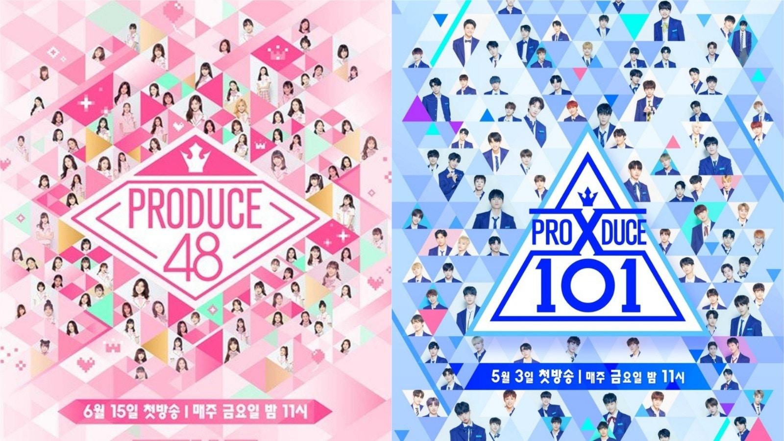 《Produce 101》系列造假超过10人被立案调查,练习生也将被调查,IZONE出演节目被全剪插图2