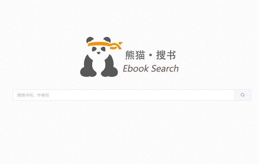 【潮流日报第五期】上班必备神器:摸鱼软件Thief插图(1)