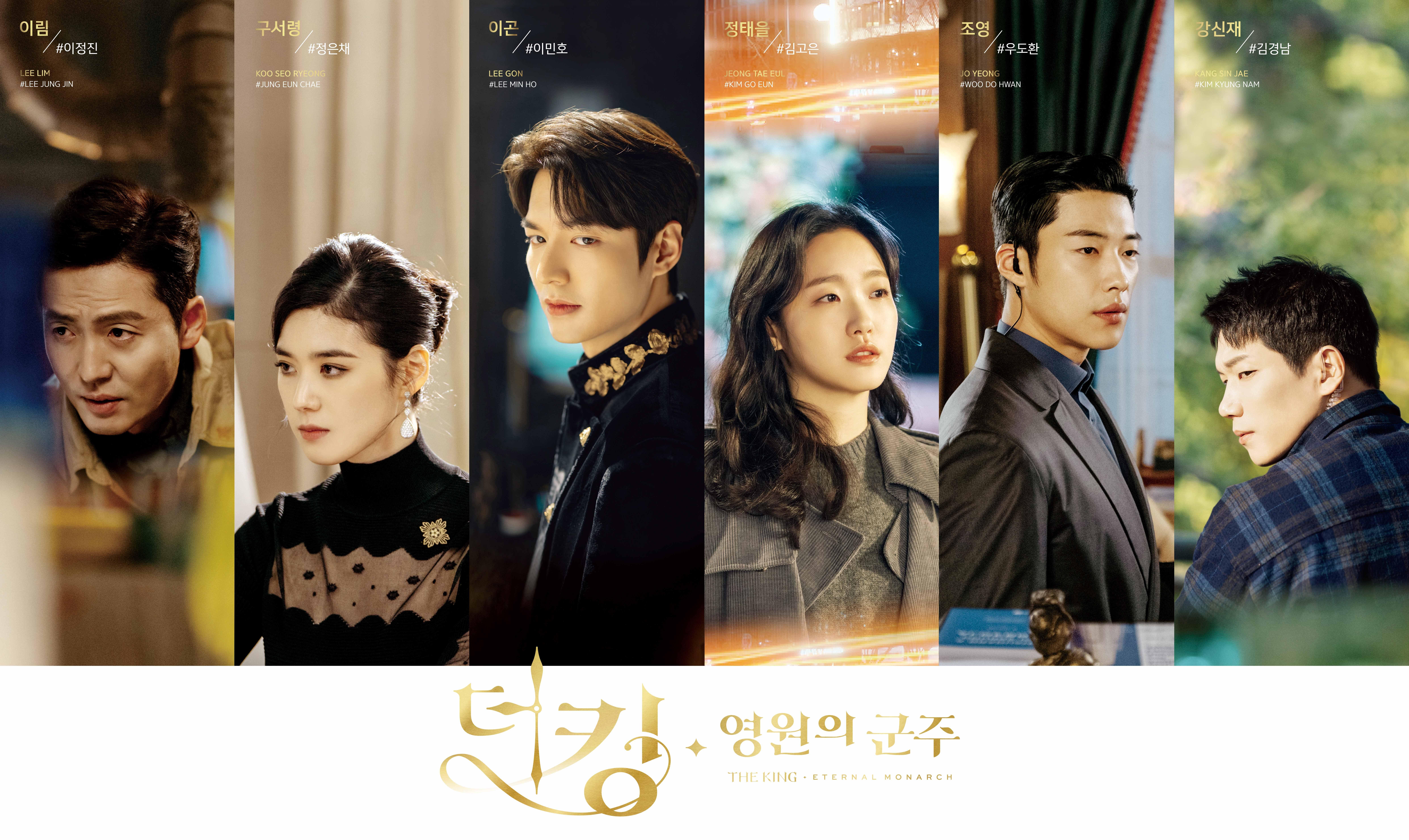 收视创新低!韩剧《国王:永远的君主》广告植入太生硬,引网友吐槽:这是电视剧还是购物广告?插图