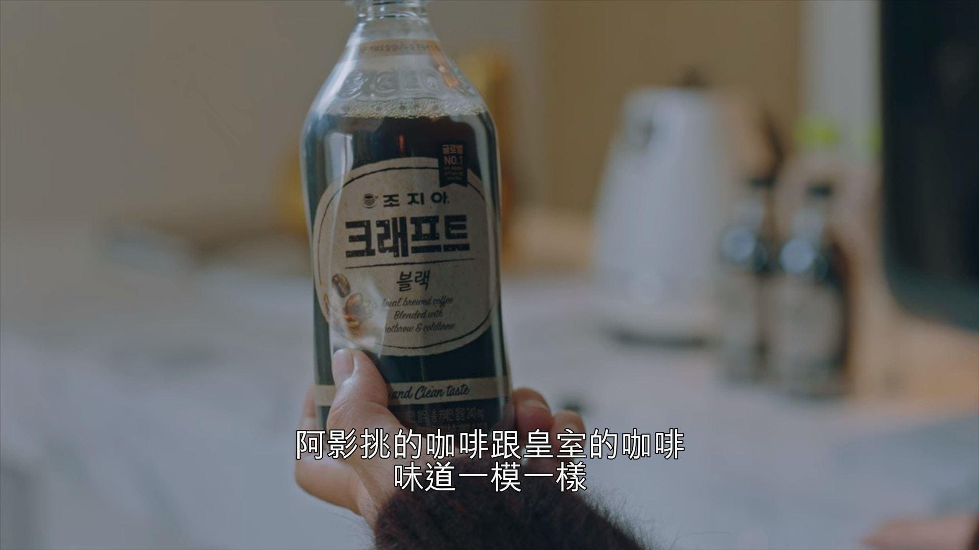 收视创新低!韩剧《国王:永远的君主》广告植入太生硬,引网友吐槽:这是电视剧还是购物广告?插图6