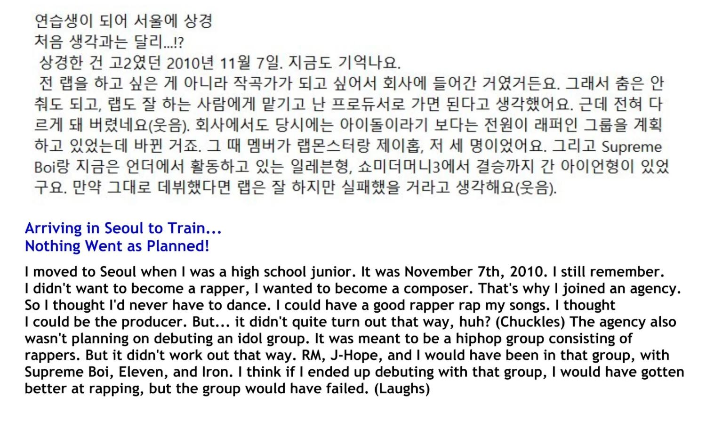 韩国出道机会难得,但这3位偶像原本并不想在他们所属的韩国男团中出道!插图(6)