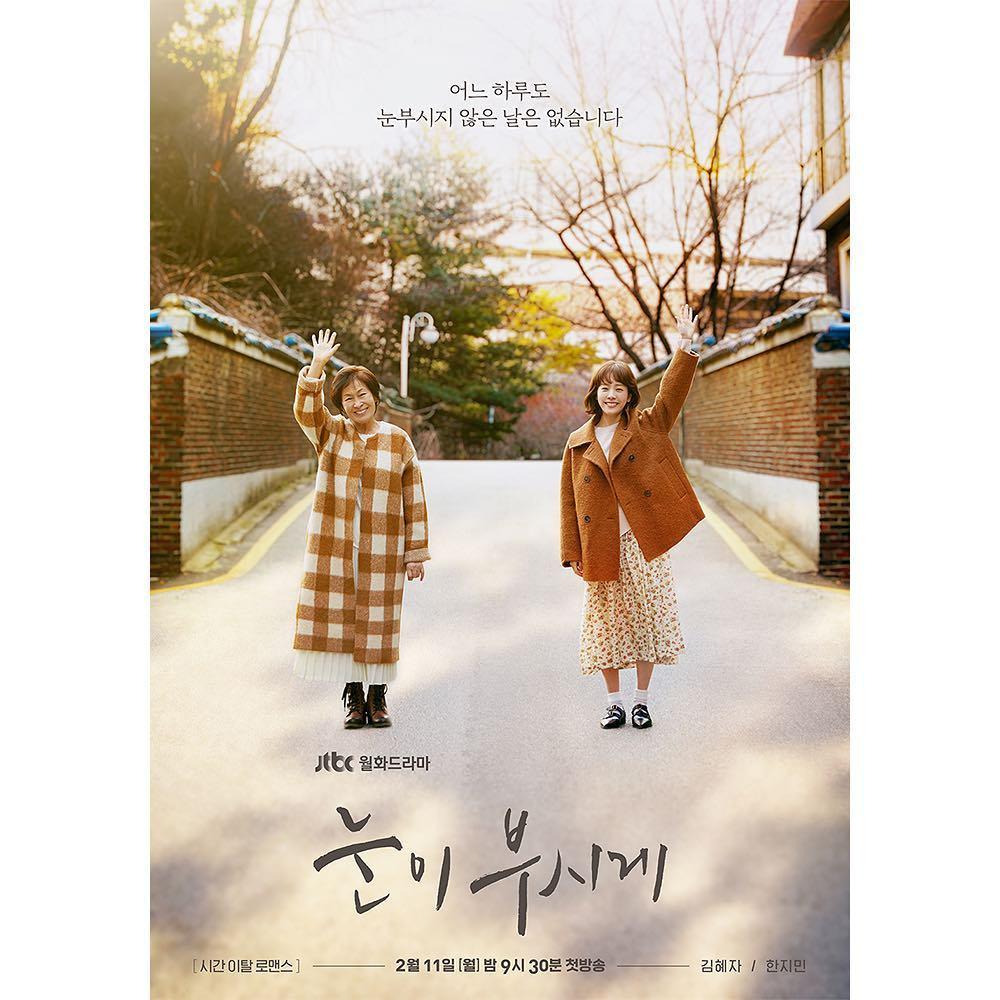 暑假有剧看!2019上半年最值得推荐的韩剧TOP5,你看了几部呢?插图2