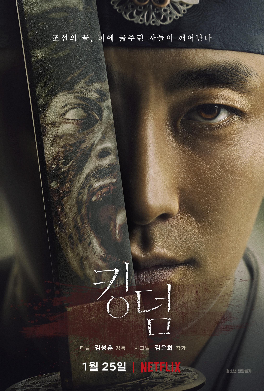 漫改韩剧《甜蜜家园》明天上线Netflix,这些亮点值得大家期待!插图