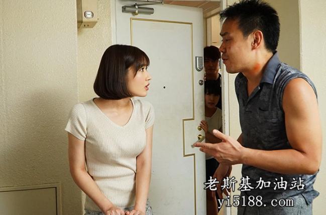 宅男资讯JUL-420的图片 第5张