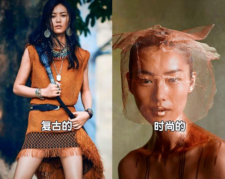 女装搭配刘雯的图片 第4张