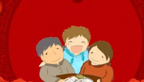 春节的回忆(二)