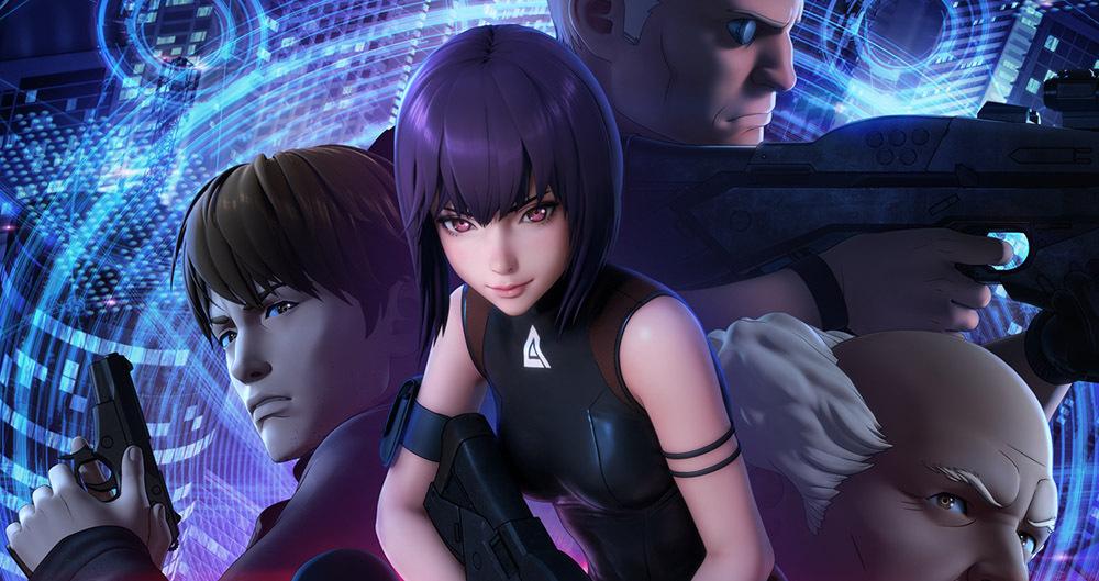 bl动画资源下载_攻壳机动队:SAC_2045 资源 - Animex动漫社