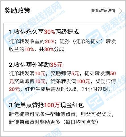玫瑰网app下载-新人点赞免费秒赚1元红包 手机赚钱 第4张