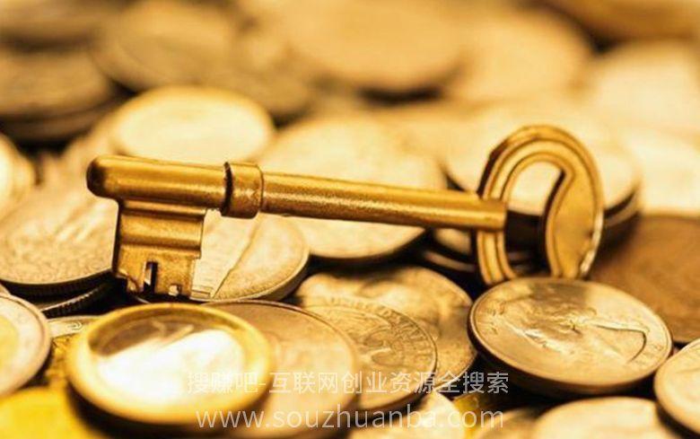 一个人能挣多少钱,过什么样的一生,都是上天安排的