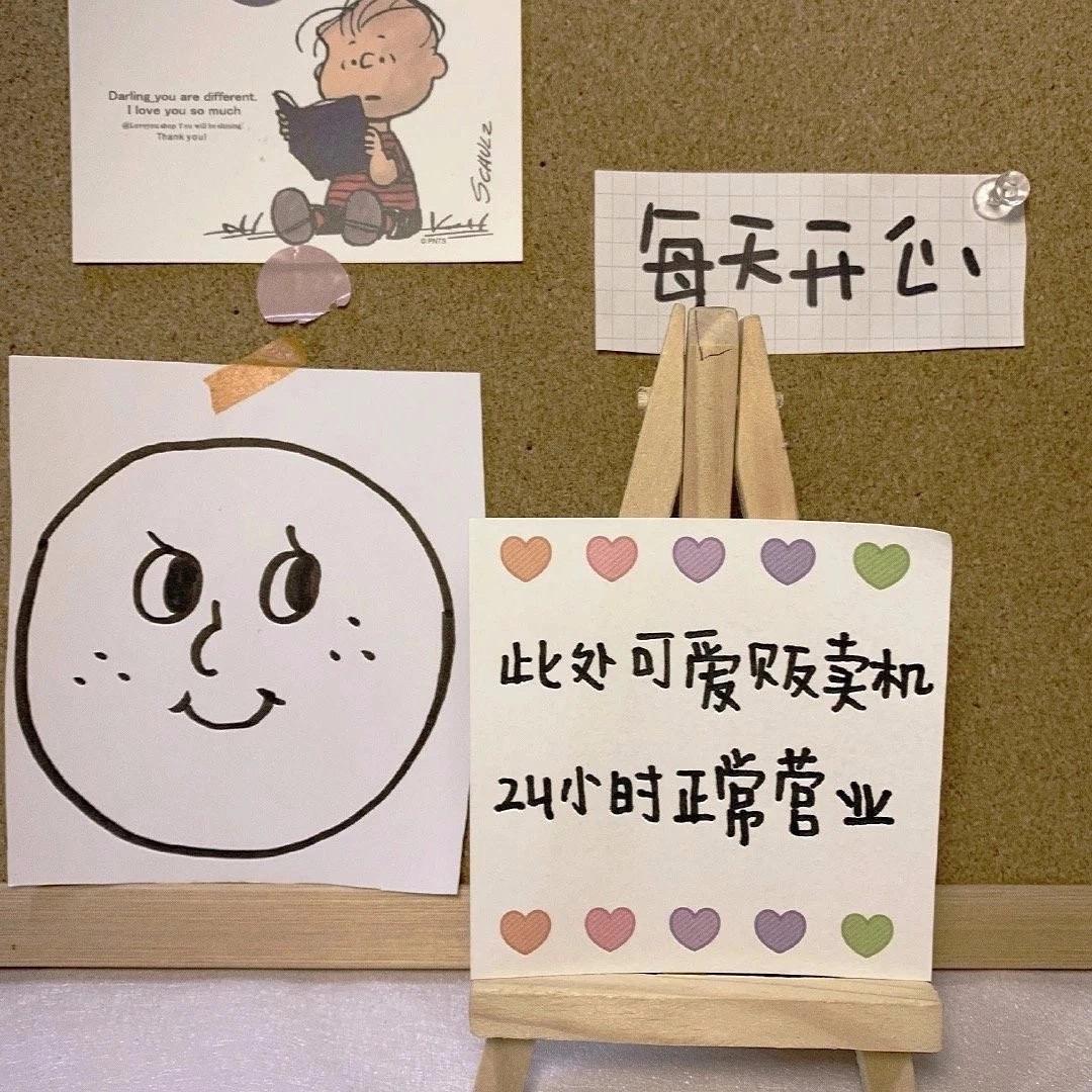 图片[1]-怎么下载袖言饿了么小说翌中文-群达人