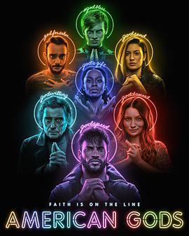 美国众神 第三季的海报